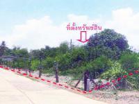 ที่ดินเปล่าหลุดจำนอง ธ.ธนาคารทหารไทย พิจิตร ตะพานหิน -